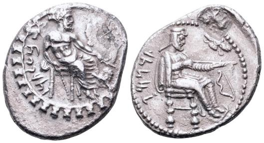 An irregular silver coin with Aramaic text and a bare-chested male god seated on a throne on one side, and a seated man in Persian dress examinining an arrow on the other.
