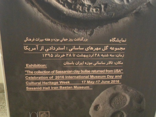 Exhibition label with Farsi and English text.  I have included this in case any of my gentle readers can read Farsi.